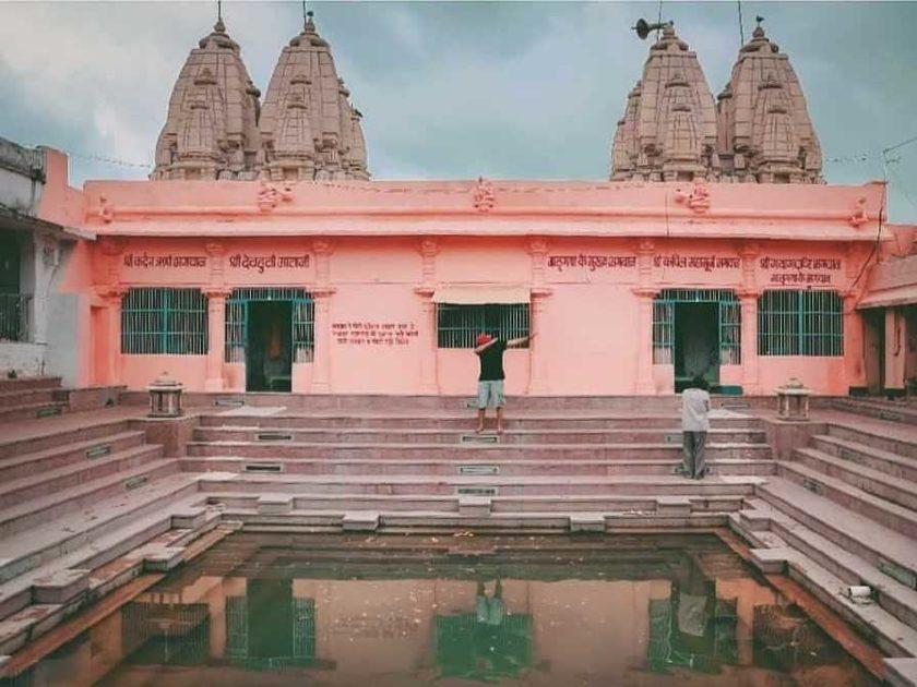 Bindu Sarovar - Siddhpur - Gujarat - Bindu Sarovar(Siddhpur) Review - A Holy Place For MatruShraddha