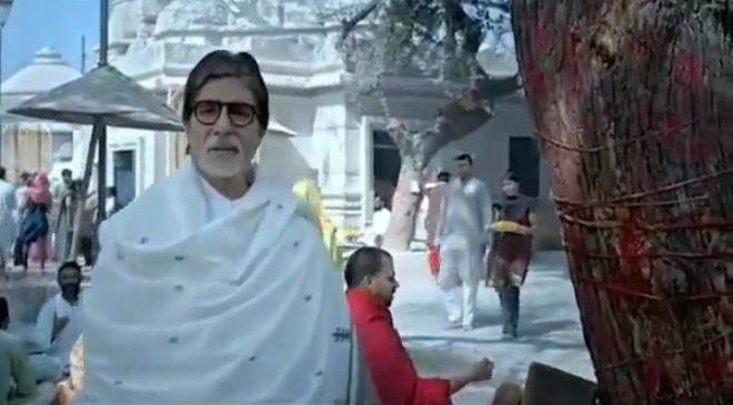 Amitabh Bachchan At Bindu  Sarovar - Siddhpur - Gujarat - Bindu Sarovar(Siddhpur) Review - A Holy Place For MatruShraddha
