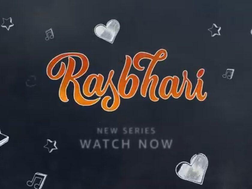 Vulgar Content! - Rasbhari Web Series Review - Swara Bhaskar(Amazon Prime Video)