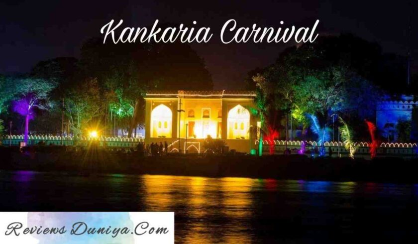 Kankaria Carnival 2020 - Will Kankaria Carnival be Held in 2020? Kankaria Carnival Ahmedabad