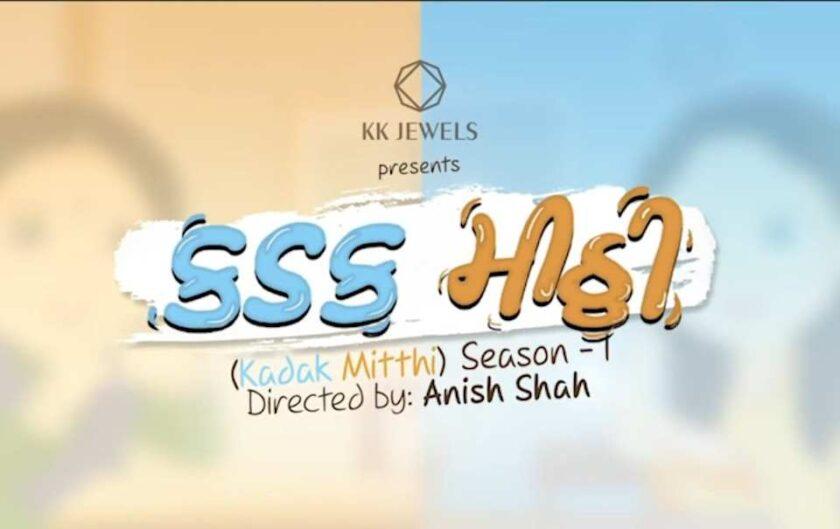 Watch Online and Download Kadak Mitthi Season 2 Gujarati Web Series
