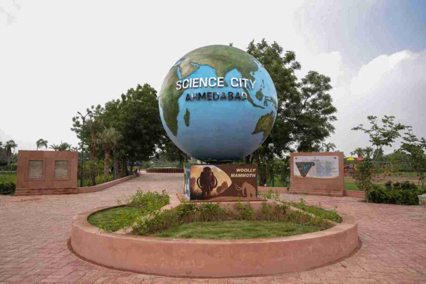 Natural Park at Science City Ahmedabad